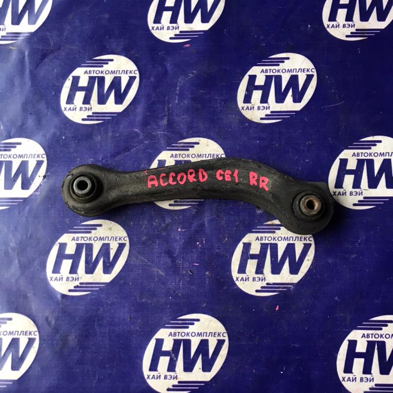 Рычаг Honda Accord CE1 F22B задний правый (б/у)