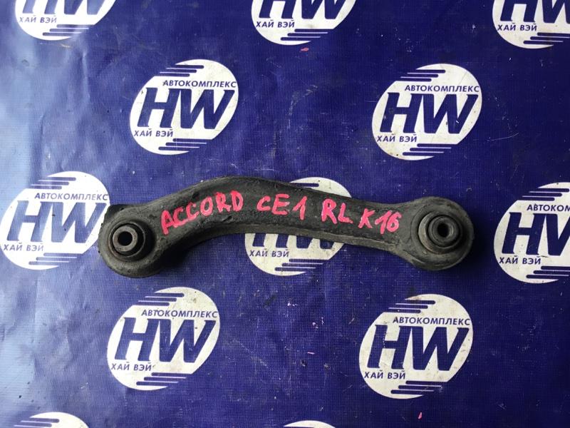 Рычаг Honda Accord CE1 F22B задний левый (б/у)
