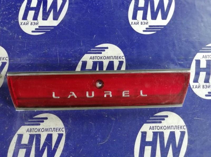 Стоп-вставка Nissan Laurel HC34 RB20 (б/у)