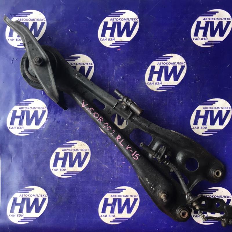 Рычаг Honda Vigor CC2 G25A задний левый (б/у)