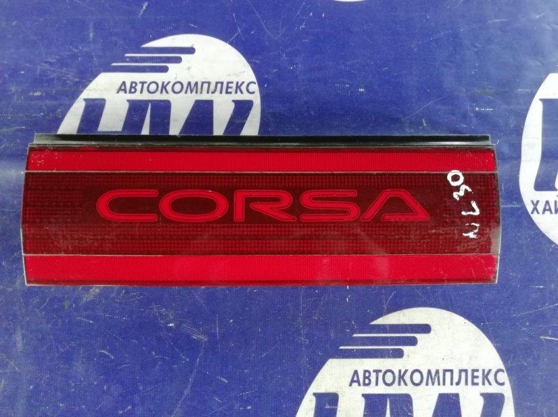 Стоп-вставка Toyota Corsa EL30 2E (б/у)