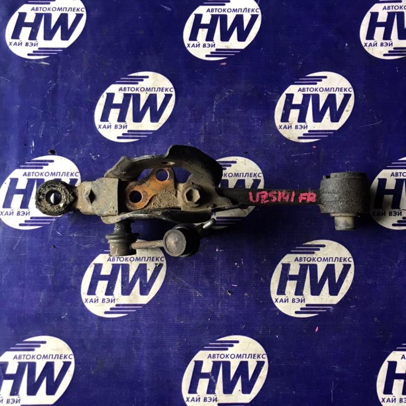 Рычаг Toyota Crown Majesta UZS141 1UZ передний правый (б/у)
