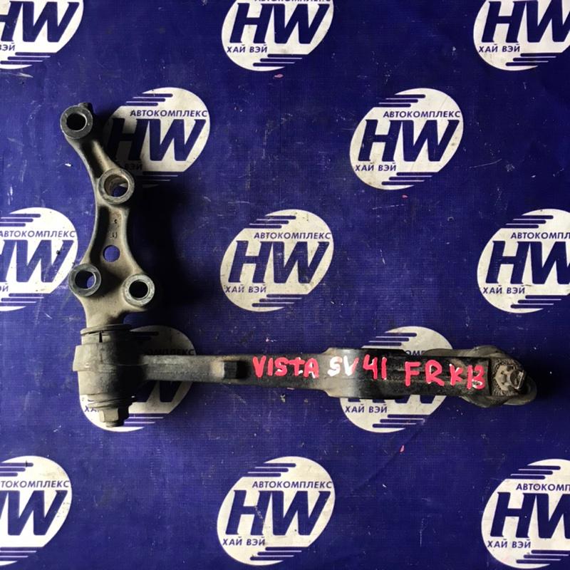 Рычаг Toyota Vista SV41 3S 1997 передний правый (б/у)