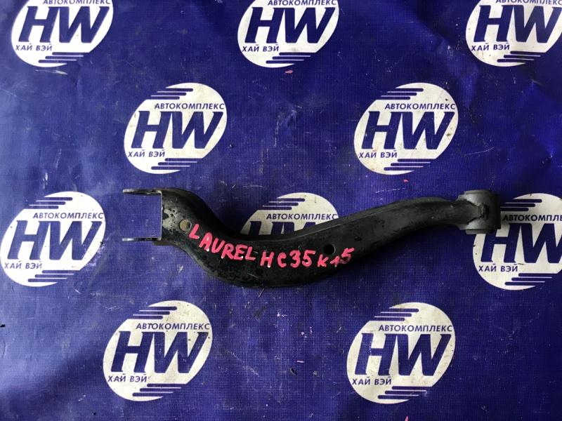 Рычаг Nissan Laurel HC35 RB20 задний левый (б/у)