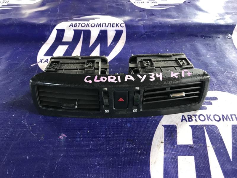 Консоль магнитофона Nissan Gloria HY34 VQ30 (б/у)