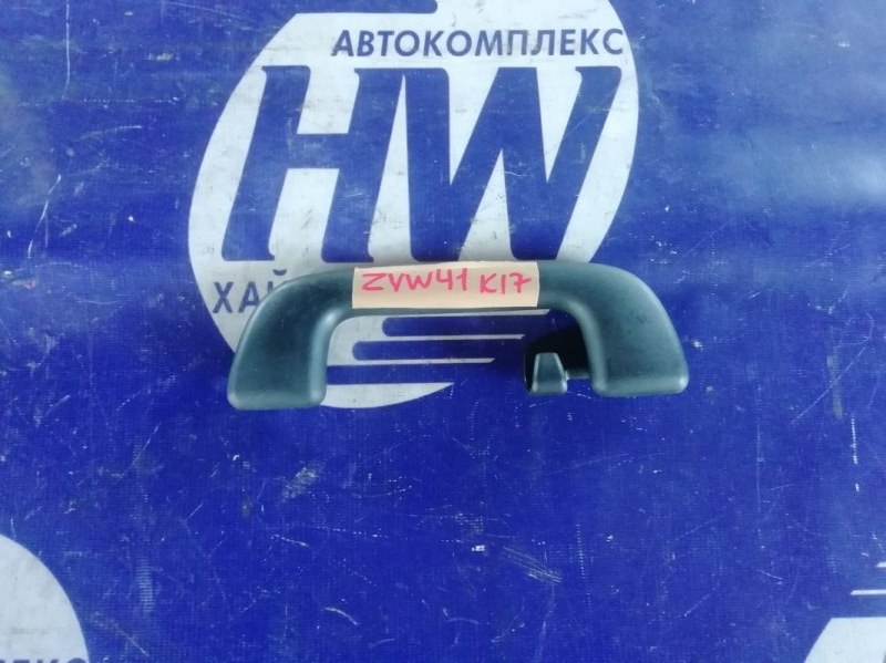 Ручка в салоне Toyota Prius Alpha ZVW41 2ZRFXE (б/у)