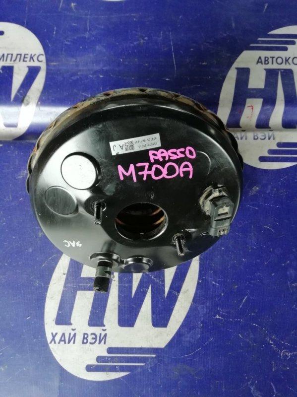 Вакумник тормозной Toyota Passo M700A 1KR (б/у)