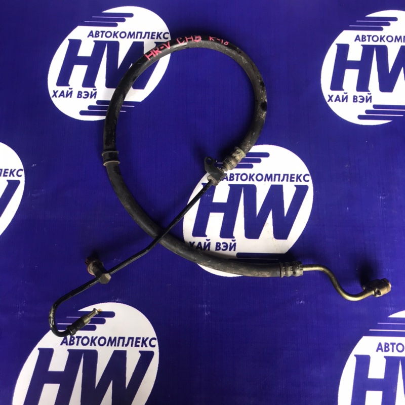 Шланг гидроусилителя Honda Hr-V GH3 D16A (б/у)