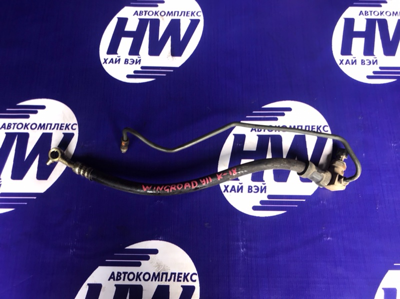 Шланг гидроусилителя Nissan Wingroad WFY11 QG15 (б/у)