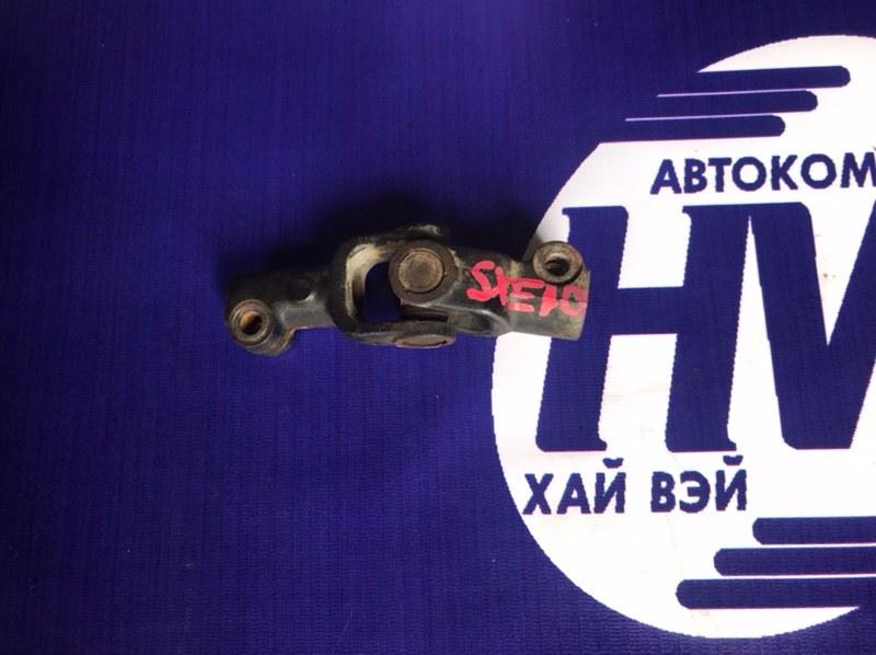 Рулевой карданчик Toyota Altezza SXE10 3SGE (б/у)