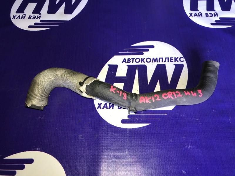 Патрубок радиатора Nissan March AK12 CR12 нижний (б/у)