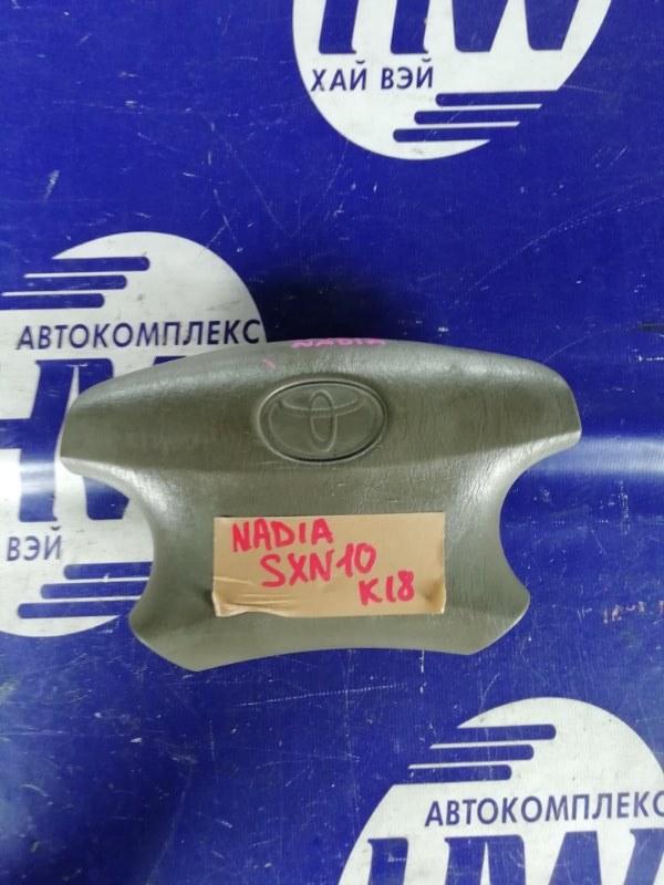 Airbag Toyota Nadia SXN10 3SFSE правый (б/у)