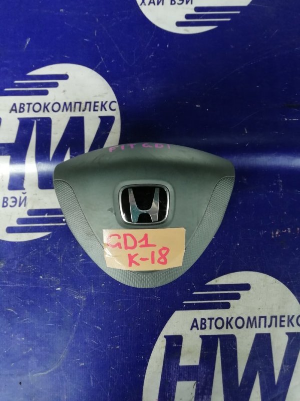 Airbag Honda Fit GD1 L13A 2001 правый (б/у)