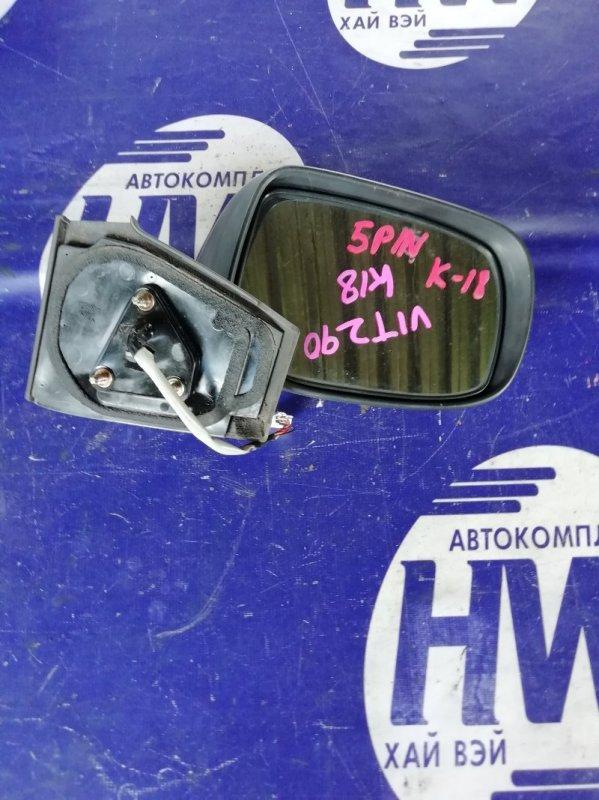 Зеркало Toyota Vitz KSP90 1KR правое (б/у)