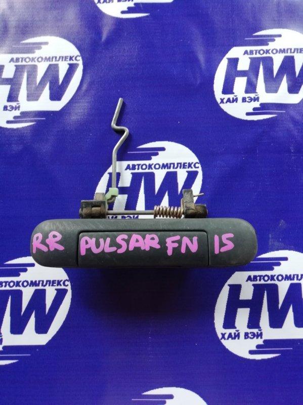 Ручка двери внешняя Nissan Pulsar FN15 GA15DE задняя правая (б/у)