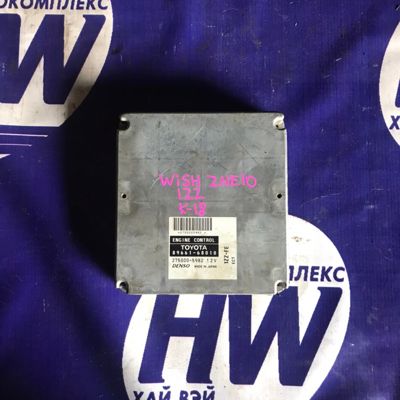Компьютер двс Toyota Wish ZNE10 1ZZ 2003 (б/у)
