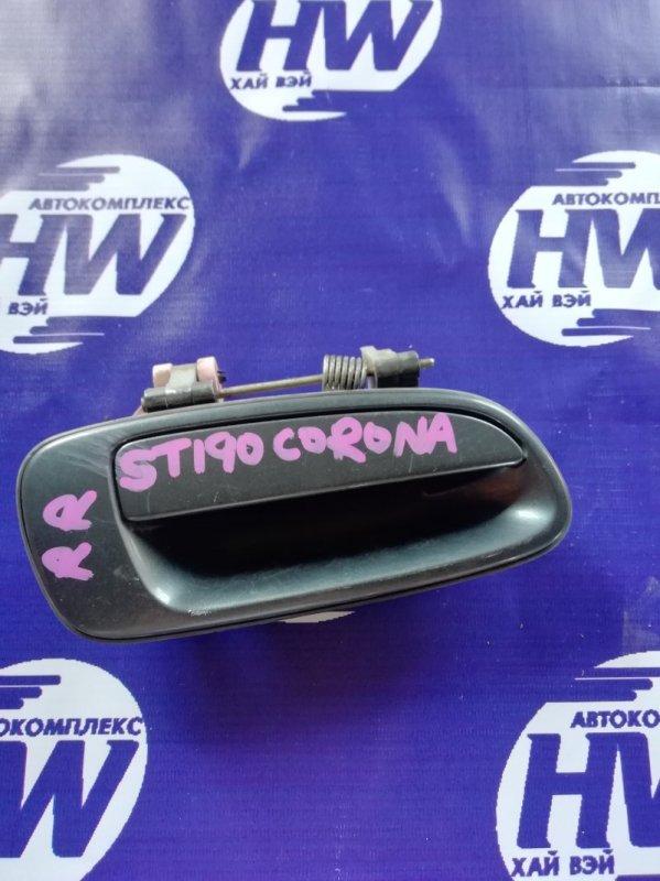 Ручка двери внешняя Toyota Corona ST190 4S 1995 задняя правая (б/у)