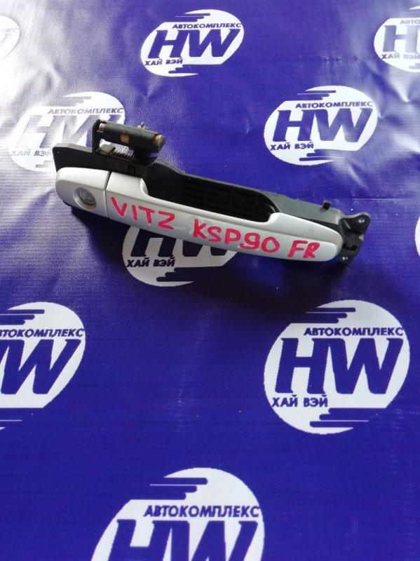 Ручка двери внешняя Toyota Vitz KSP90 1KR передняя правая (б/у)