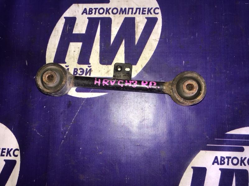 Рычаг Honda Hr-V GH3 D16A 2003 задний правый (б/у)
