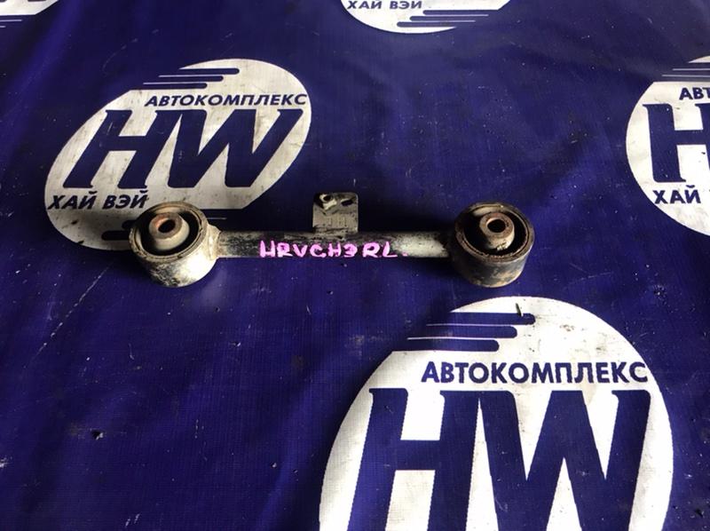 Рычаг Honda Hr-V GH3 D16A 2003 задний левый (б/у)