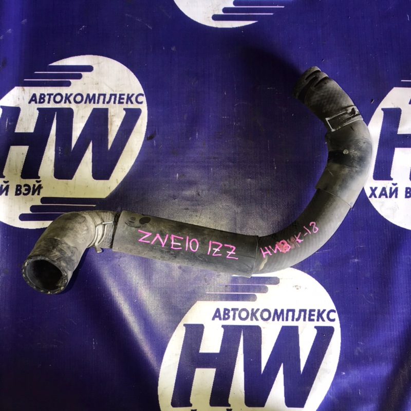 Патрубок радиатора Toyota Wish ZNE10 1ZZ 2003 нижний (б/у)