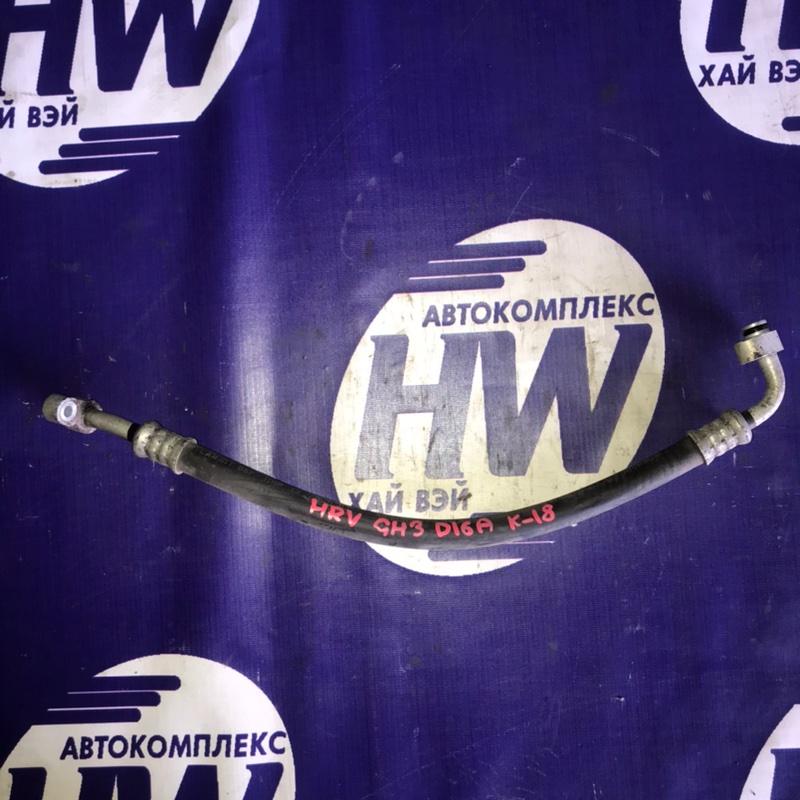 Шланг кондиционера Honda Hr-V GH3 D16A 2003 (б/у)