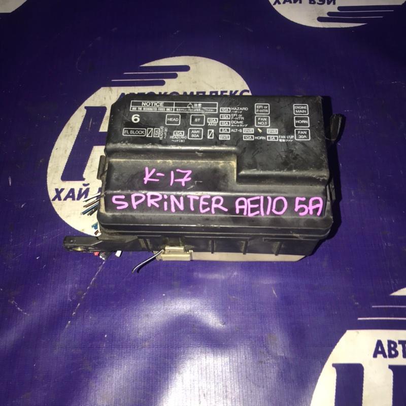 Блок предохранителей Toyota Sprinter AE110 5A (б/у)