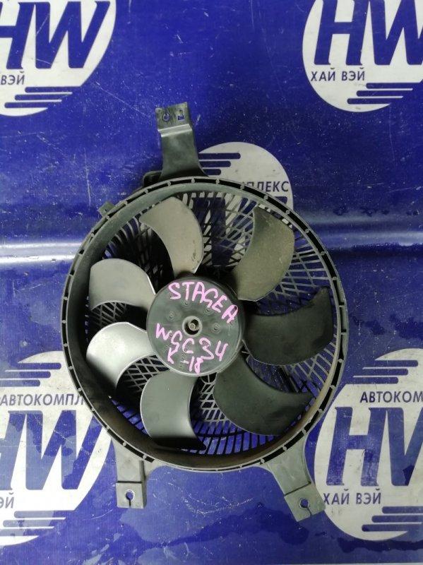 Вентилятор Nissan Stagea WGC34 RB25DE (б/у)