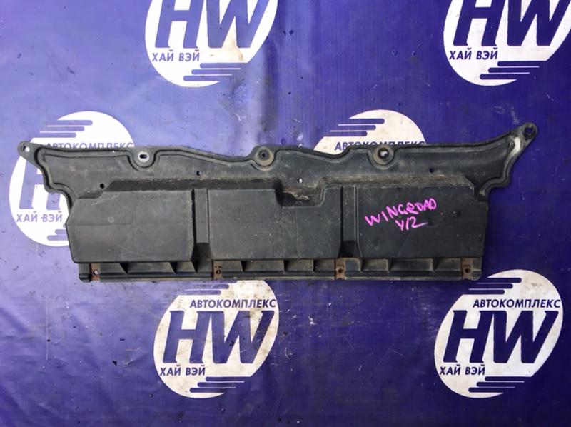 Защита двигателя Nissan Wingroad Y12 HR15 (б/у)