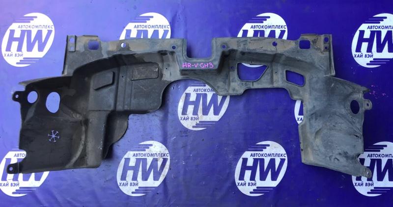 Защита двигателя Honda Hr-V GH3 D16A 2003 (б/у)