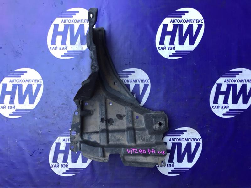 Защита двигателя Toyota Vitz KSP90 1KR передняя правая (б/у)