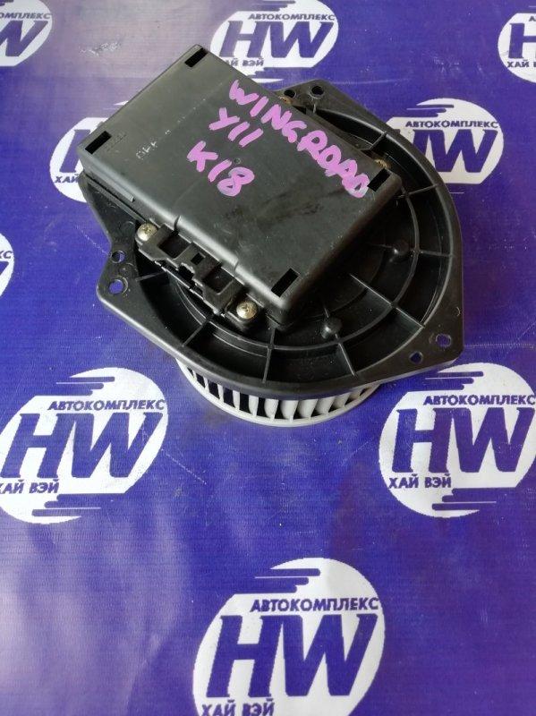 Мотор печки Nissan Wingroad WFY11 QG15 2003 (б/у)