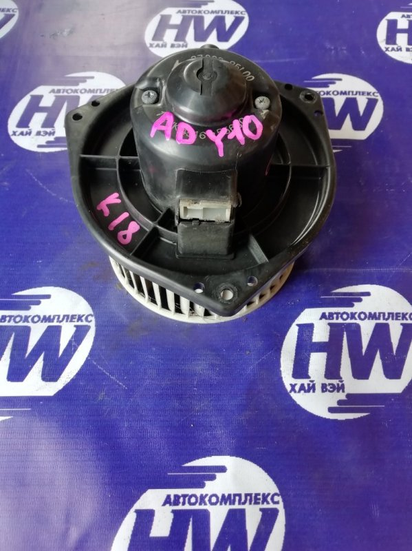 Мотор печки Nissan Ad VFY10 GA15DS (б/у)