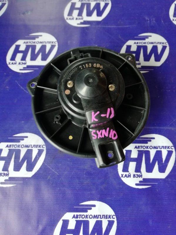 Мотор печки Toyota Nadia SXN10 3SFSE (б/у)