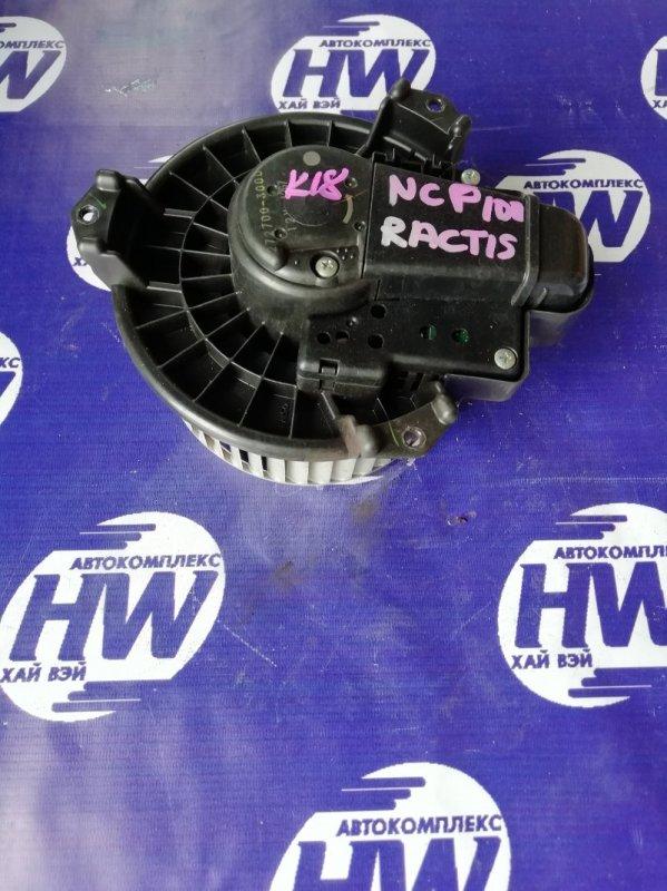 Мотор печки Toyota Ractis NCP100 1NZ (б/у)