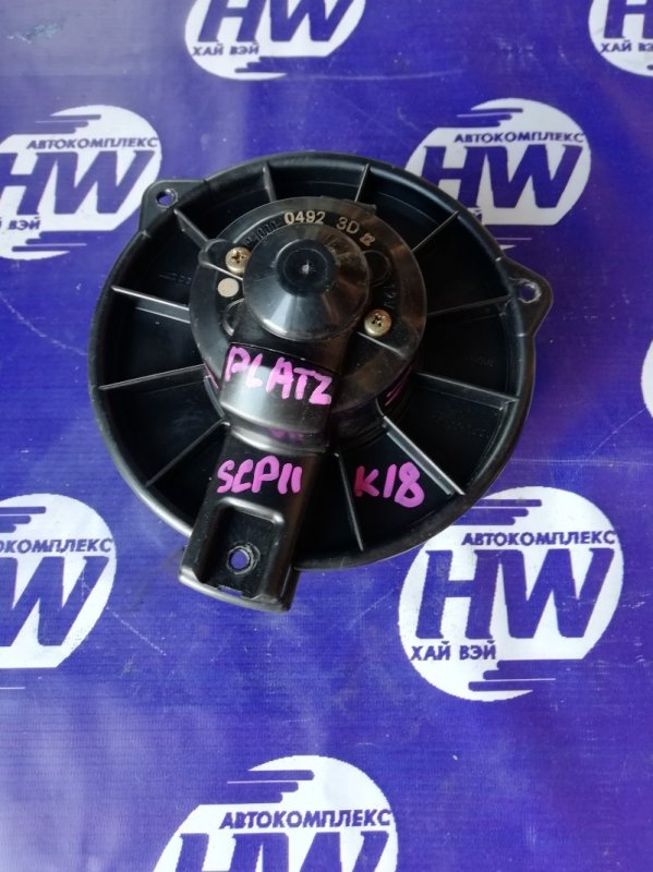 Мотор печки Toyota Platz SCP11 1SZ 2000 (б/у)
