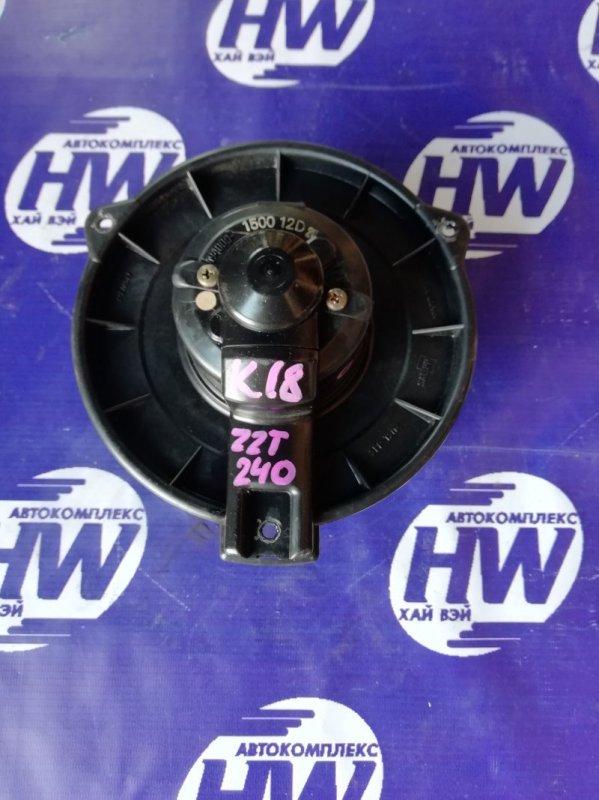 Мотор печки Toyota Premio ZZT240 1ZZ 2003 (б/у)