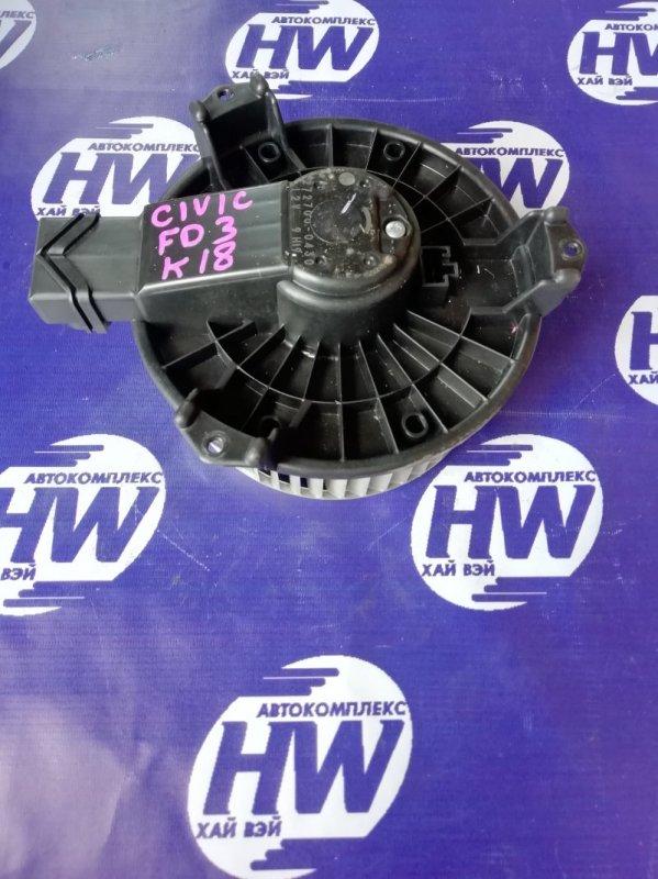 Мотор печки Honda Civic FD3 LDA (б/у)