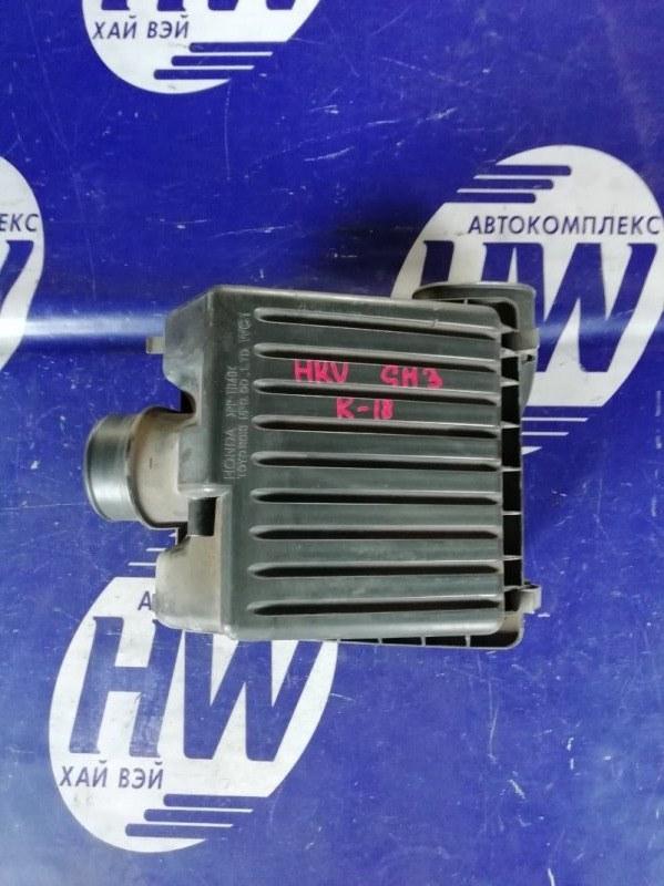 Корпус воздушного фильтра Honda Hr-V GH3 D16A 2003 (б/у)