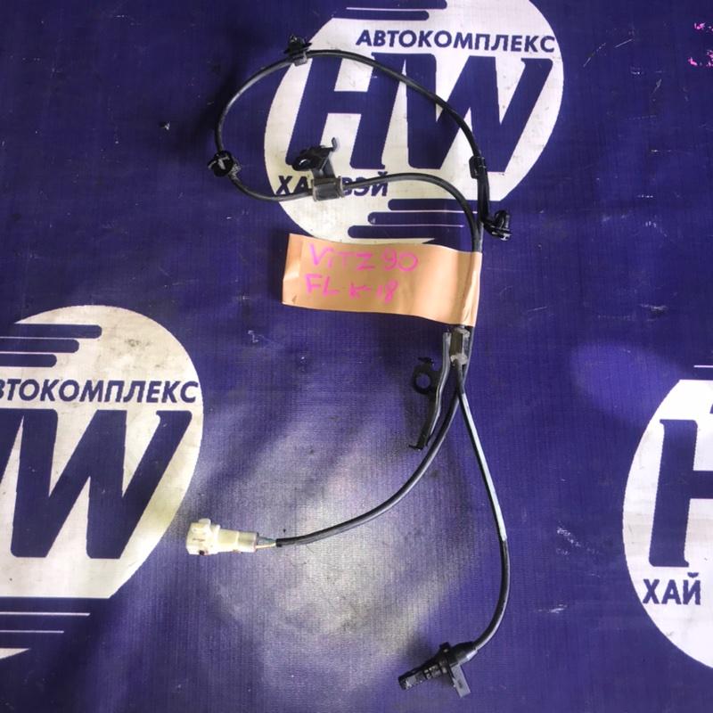 Датчик abs Toyota Vitz KSP90 1KR передний левый (б/у)