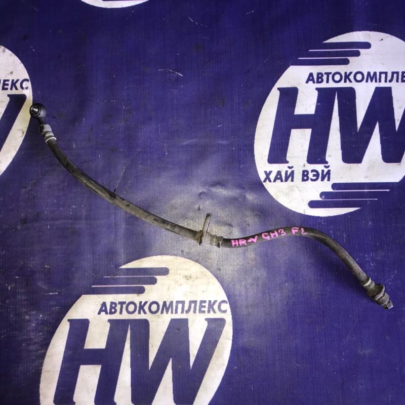 Шланг тормозной Honda Hr-V GH3 D16A 2003 передний левый (б/у)