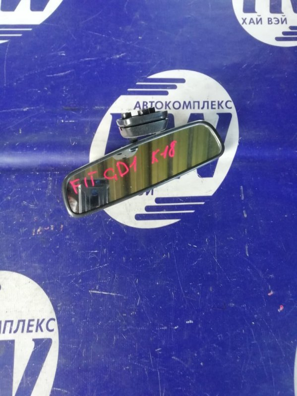 Зеркало салона Honda Fit GD1 L13A 2001 (б/у)