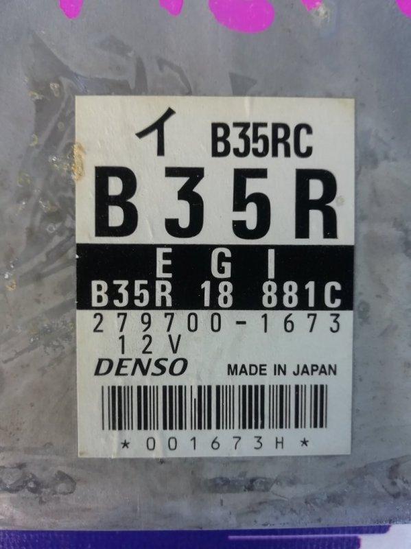 Компьютер двс Mazda Demio DW3W B3 2000 (б/у)