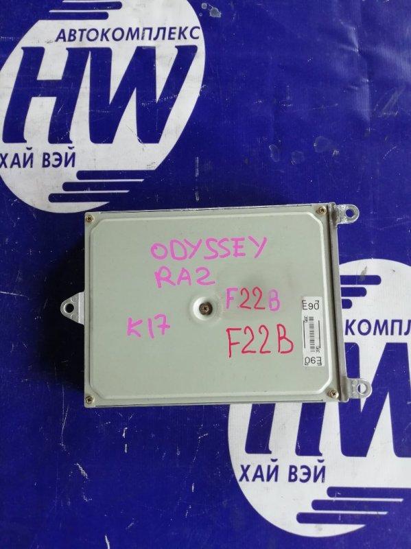 Компьютер двс Honda Odyssey RA2 F22B (б/у)
