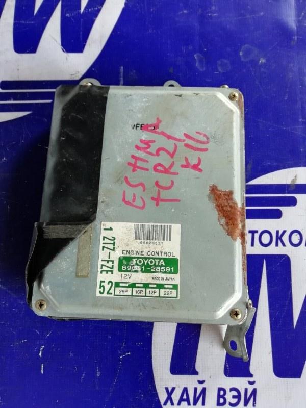 Компьютер двс Toyota Estima TCR21 2TZFZE (б/у)