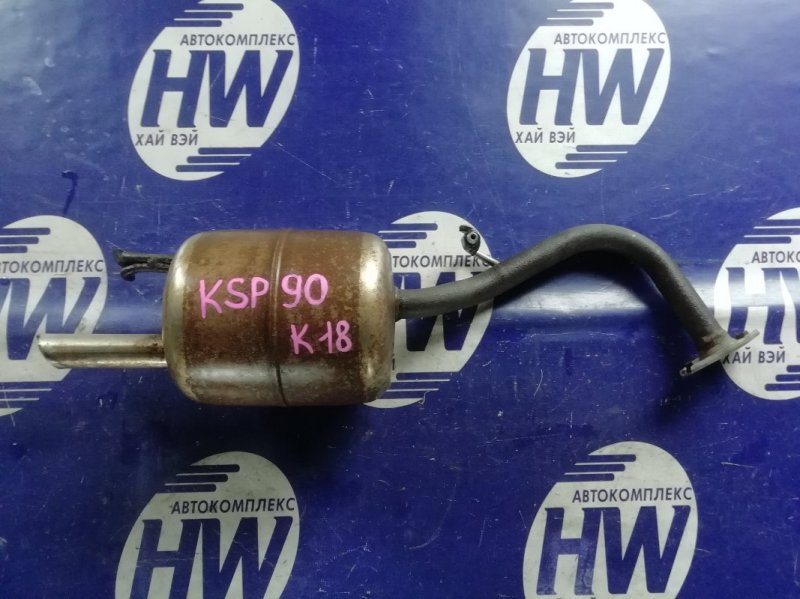 Глушитель Toyota Vitz KSP90 1KR (б/у)