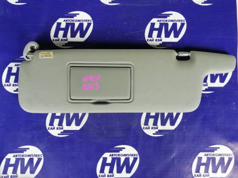 Козырек солнцезащитный Honda Hr-V GH3 D16A 2003 левый (б/у)