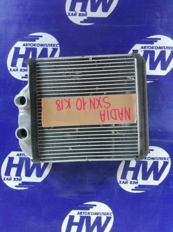 Радиатор печки Toyota Nadia SXN10 3SFSE (б/у)