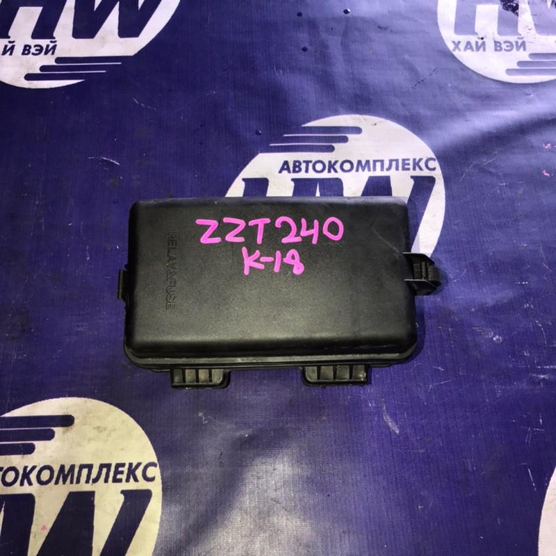 Блок предохранителей Toyota Premio ZZT240 1ZZ 2003 (б/у)