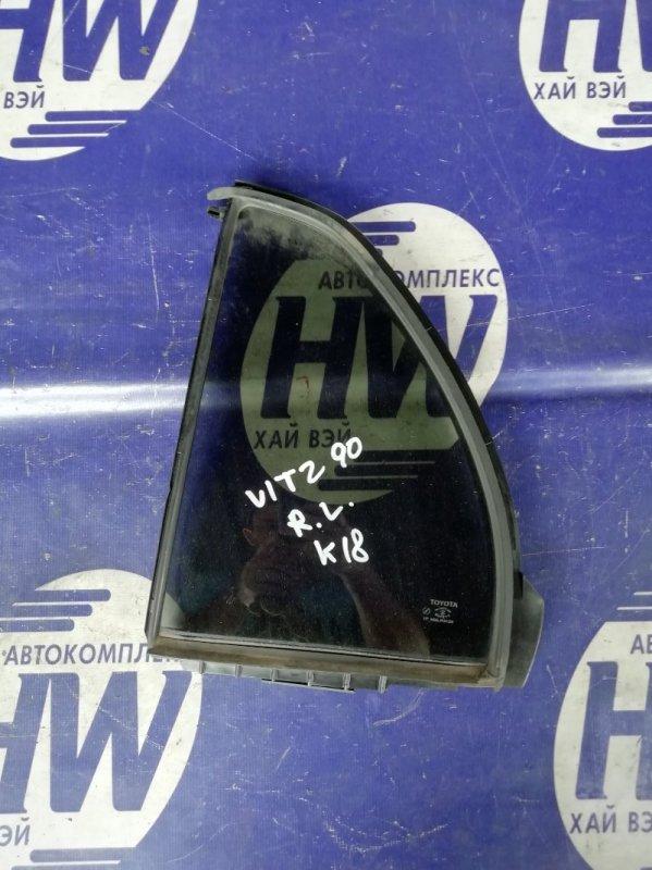 Форточка двери Toyota Vitz KSP90 1KR задняя левая (б/у)